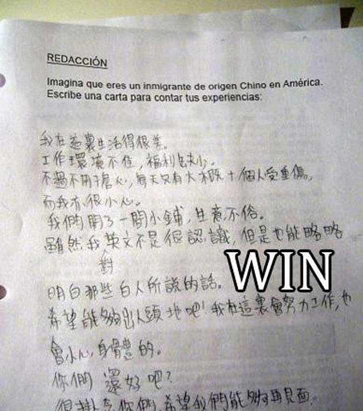 Carta-en-chino